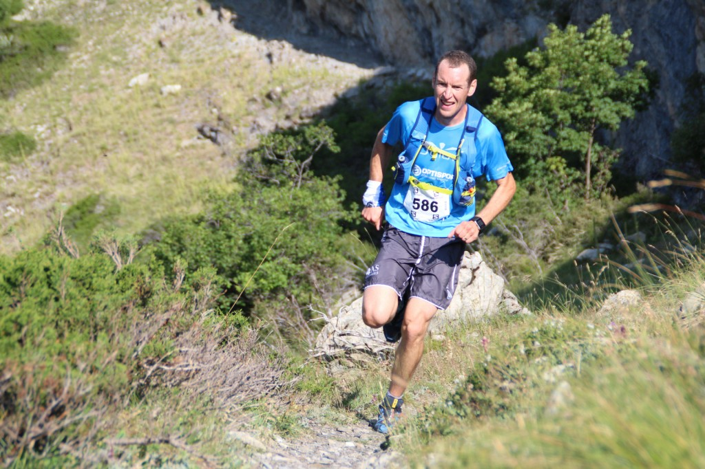 Ubaye Trail Salomon